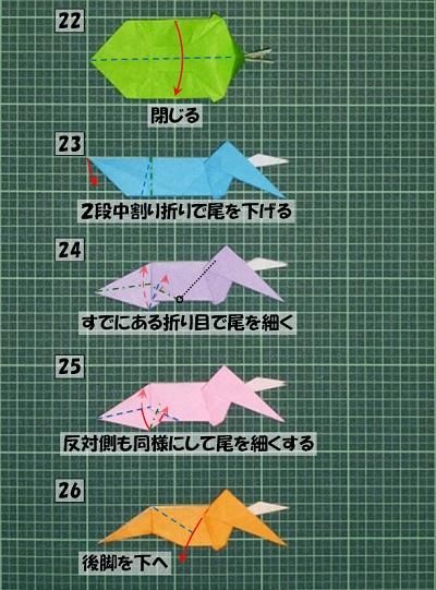 ハート 折り紙 折り紙 恐竜 トリケラトプス 折り方 : divulgando.net