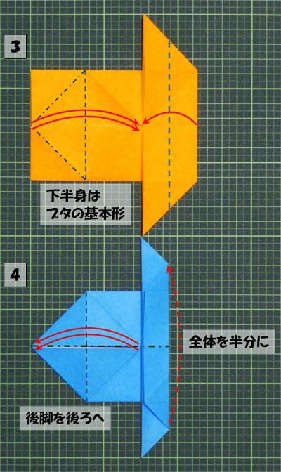 すべての折り紙 亀の作り方 折り紙 : ... Archelon - 恐竜の折り紙