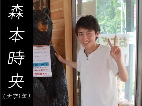 Tokio_201407181720085e6.jpg