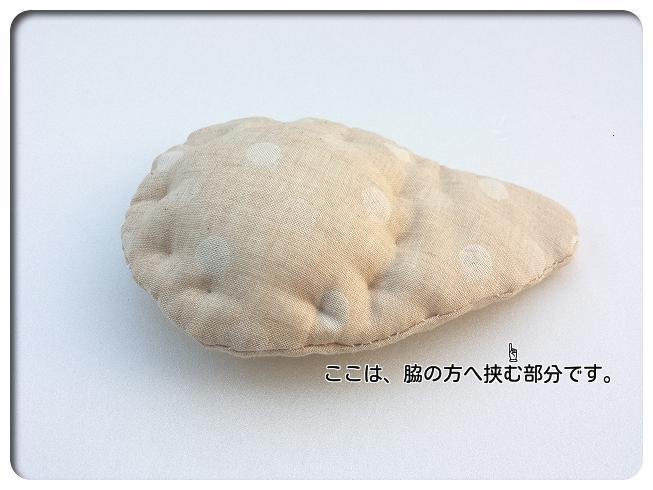 手作り乳房パッド ベージュドット1