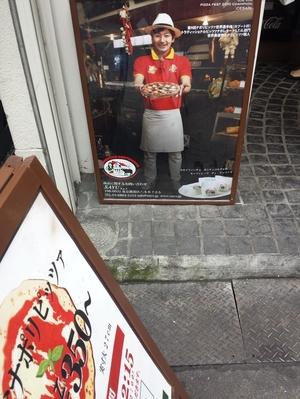 ピザ屋 ランチ2