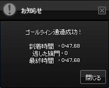 mabinogi_2014_08_30_021.jpg