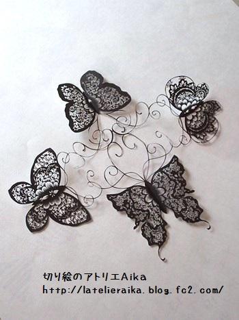 連蝶20140612②