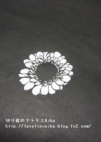 ウェルカムボード20140618①