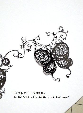 連蝶20140625⑤