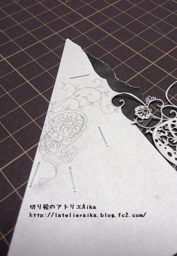 連蝶20140625①