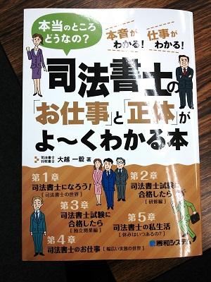 本DSC_0364