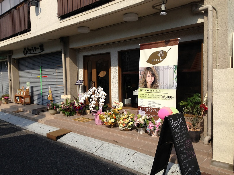 写真 2014-04-09 14 53 45