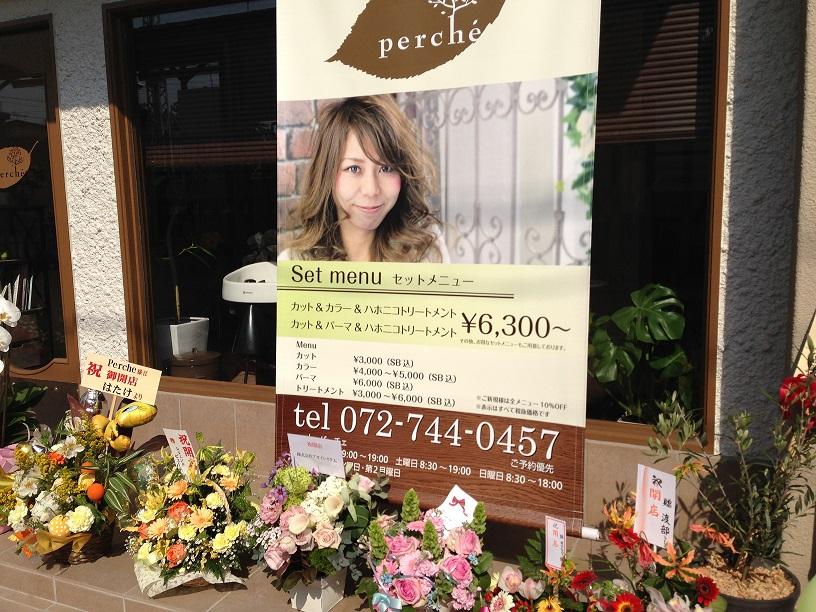 写真 2014-04-09 14 57 16