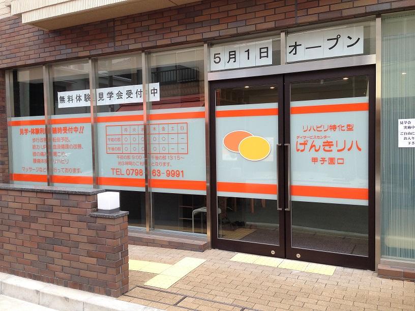 写真 2014-05-01 10 48 57