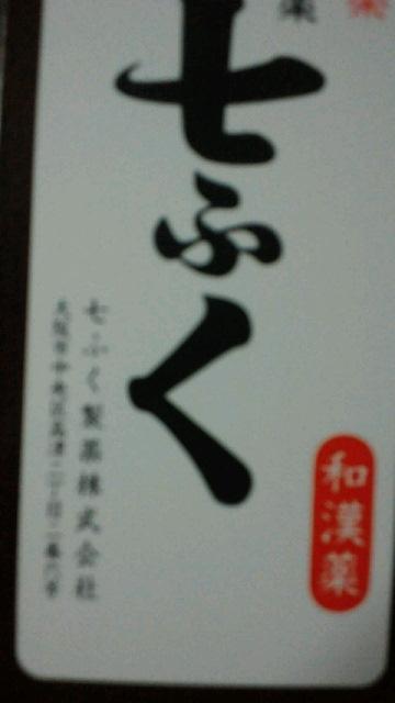 2014070321020000.jpg