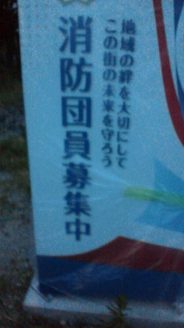 2014080319410000.jpg