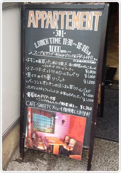 20140611_01.jpg