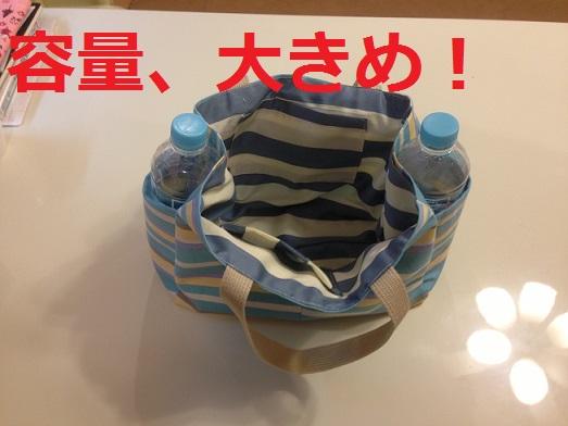 手作りカバン2