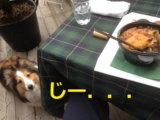 食べにくい