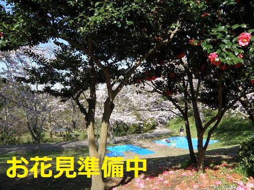 源氏山公園 葛原岡神社3