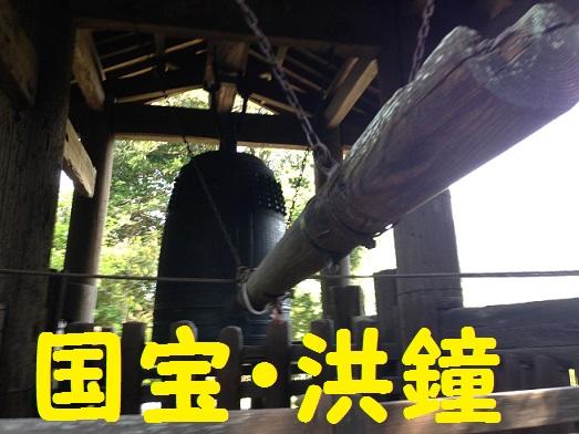 円覚寺16