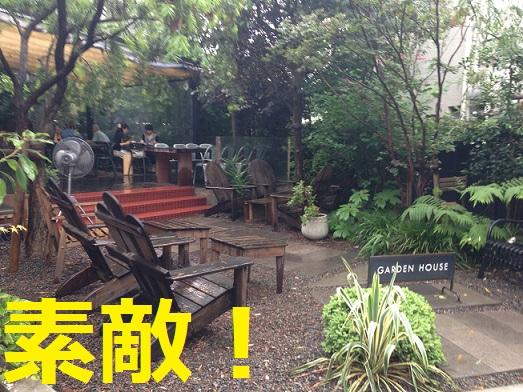 ガーデンハウス1