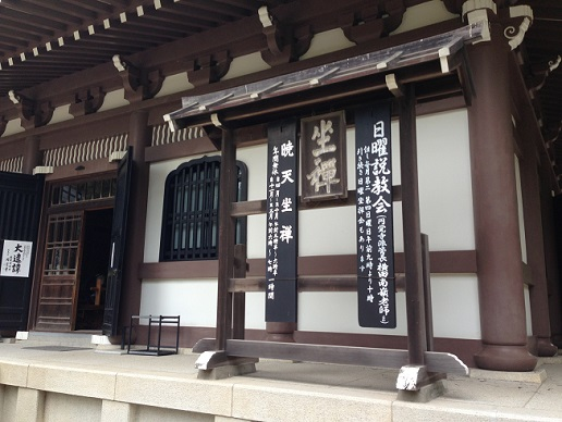 円覚寺23