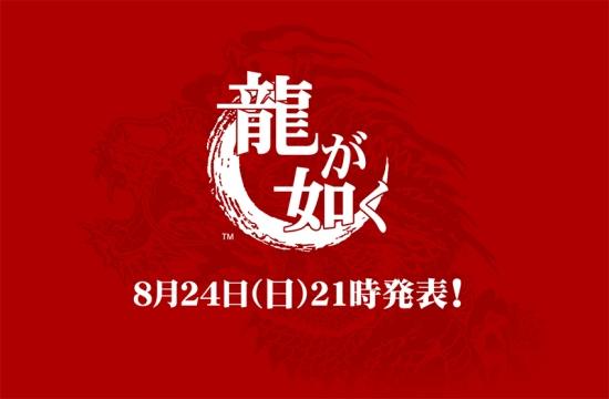 1407149165-next-yakuza.jpg