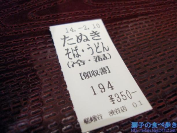 DSC07566_R.jpg