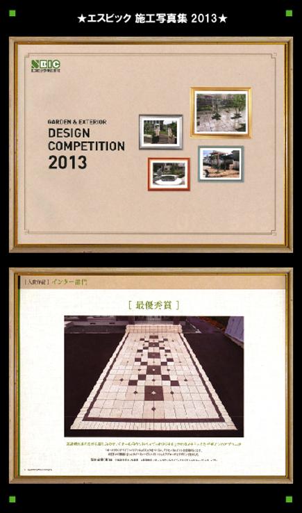 2013最 写真写真集.ai