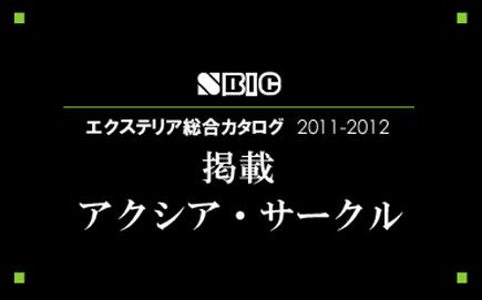 カタログ2.ai