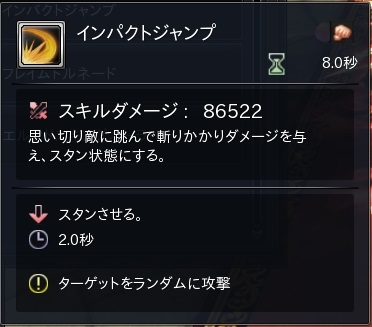 GID_F16.jpg