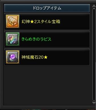 GID_F7.jpg