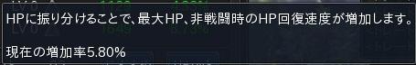 HP_11.jpg