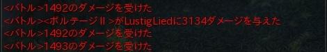 Normal_attack1.jpg