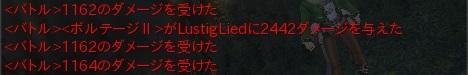 Normal_attack2.jpg