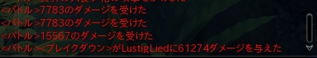 PvE_Attack4.jpg
