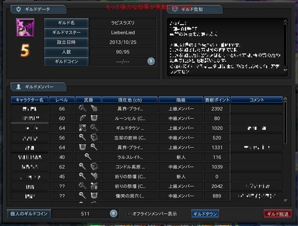 guild1.jpg