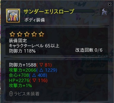 lili5.jpg