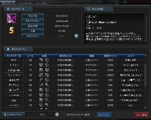 record_1.jpg