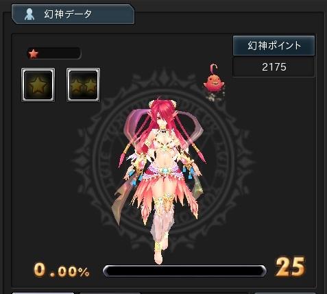 suzaku4.jpg
