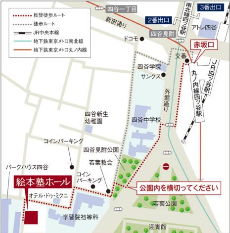 絵本塾ホールmap