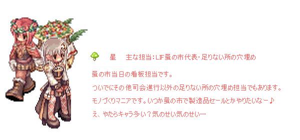 20120726231944caa_20140519175146c0b.jpg