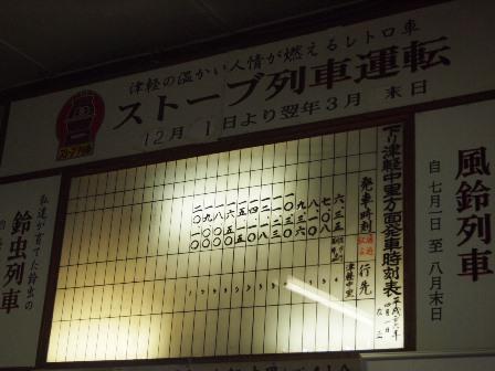 P4044276.jpg