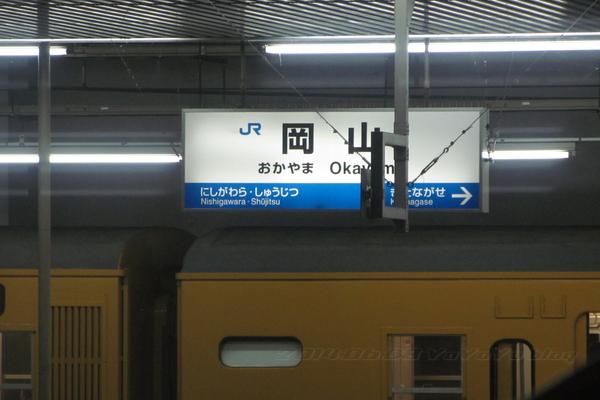 20140608_114.jpg