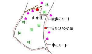 c0001.jpg