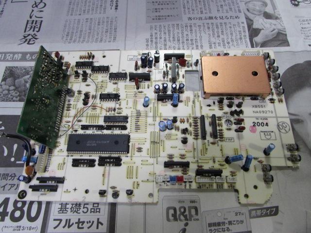 blog_import_53b8db234c5b5.jpg