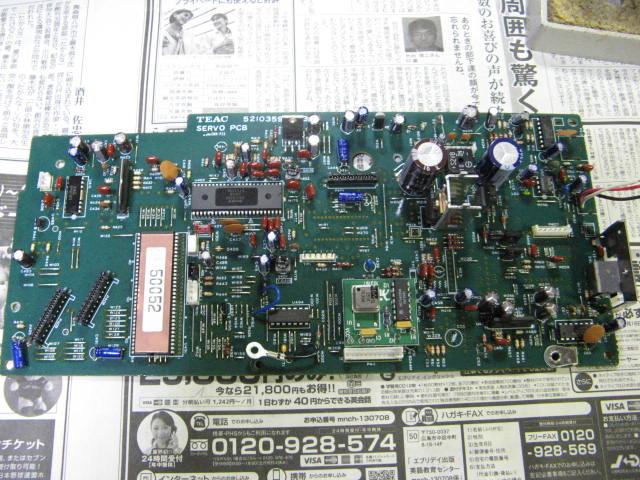 blog_import_53b8dbe14c3af.jpg