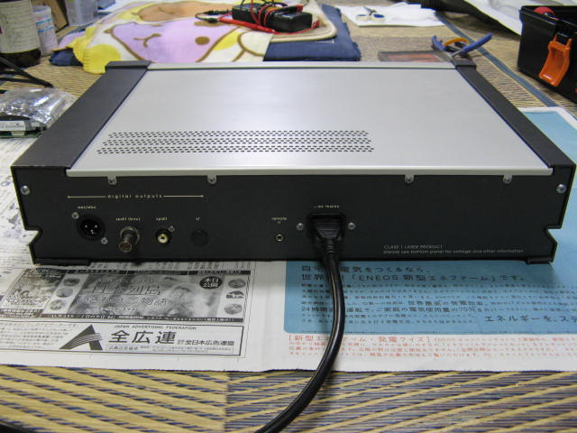 blog_import_53b8dd363fc92.jpg