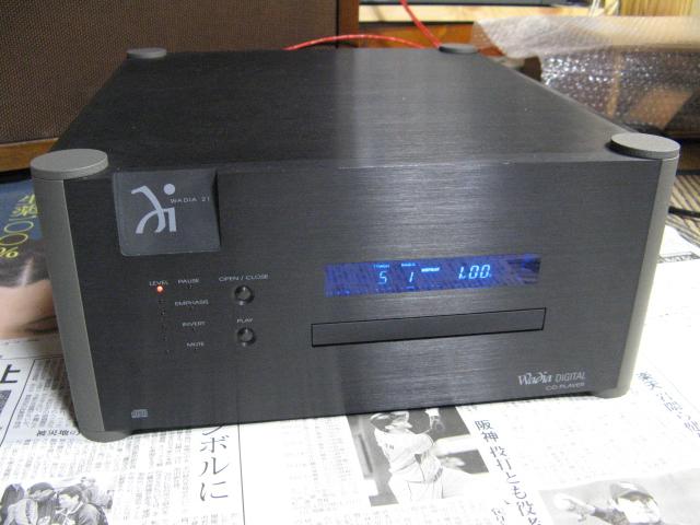 blog_import_53b8de52850e1.jpg
