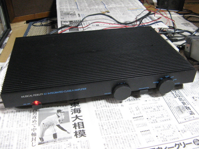 blog_import_53b8debc18427.jpg