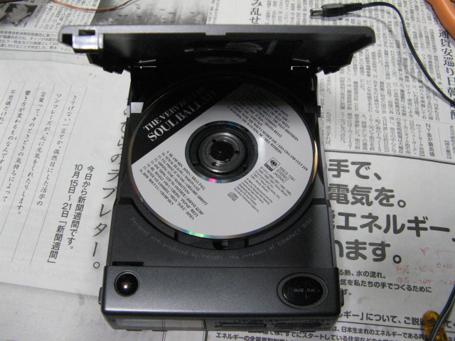 blog_import_53b8dee533f3a.jpg