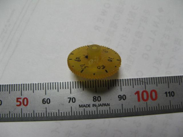 blog_import_53b8dee66a35a.jpg