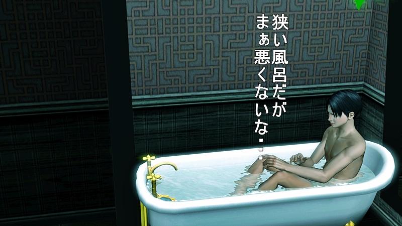 進撃の巨人 20140217 (26)